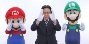 iwata 1